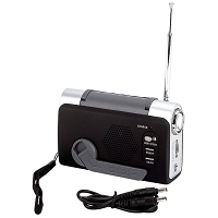 Wind-Up FM/Weather Radio/LED Flashlight