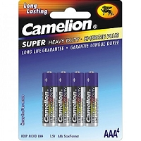 4 Pack AAA Plus Alkaline Batteries